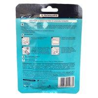 Balea Fuss Socken Maske 3er Pack (3x1 Paar) + usy Block